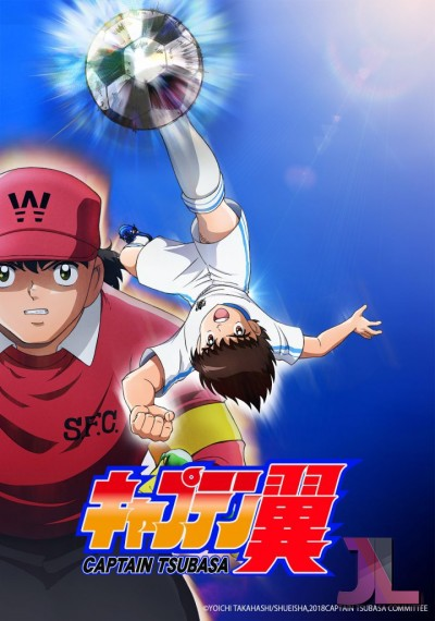 https://www.anime-jl.net/anime/122/captain-tsubasa-2018-latino
