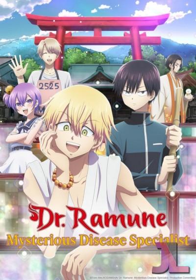 Kai Byoui Ramune online
