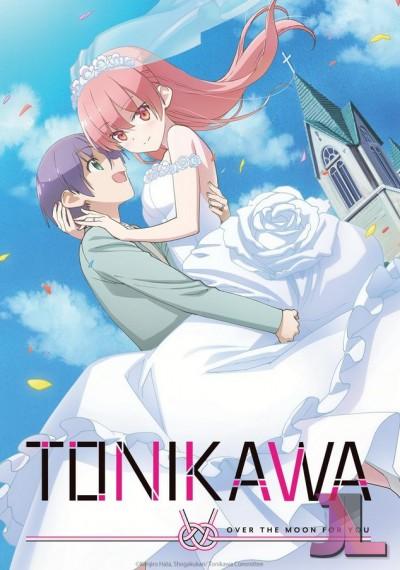 https://www.anime-jl.net/anime/125/tonikaku-kawaii-h