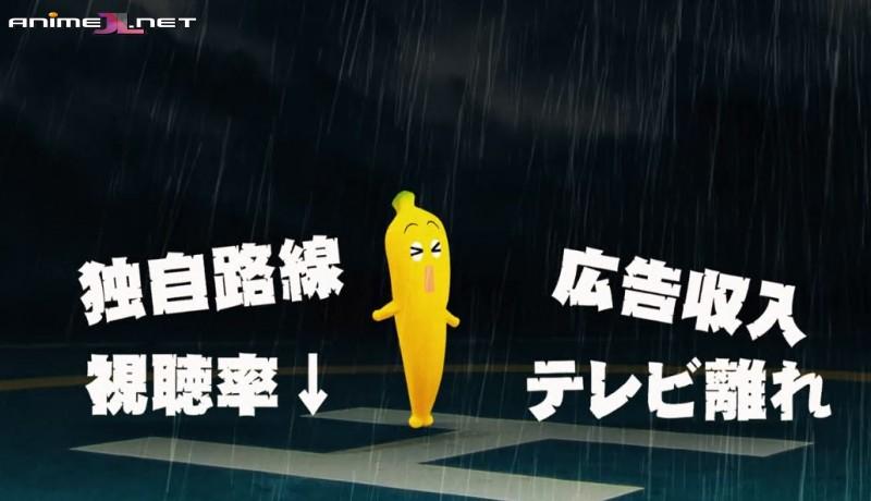 TV Yarou Nanaana: Kaibutsu Kraken wo Oe! en latino