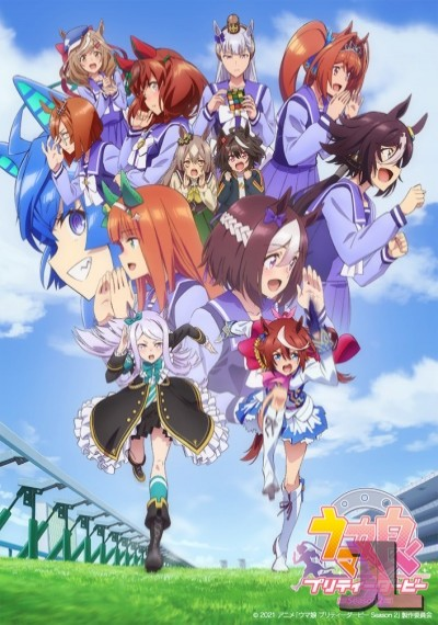 Uma Musume: Pretty Derby Season 2